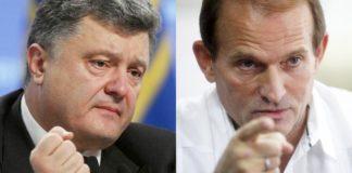 Нардеп Мустафа Найєм розповів, про що Порошенко домовився з Медведчуком - today.ua