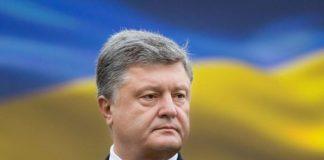 """Президент Украины подписал госбюджет на 2019 год"""" - today.ua"""