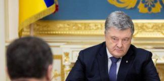 """Зарплата гендиректора """"Укрпошти"""" вразила всю країну: Порошенко дав пораду - today.ua"""