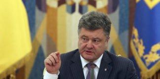 Порошенко привідкрив завісу своєї участі у виборах - today.ua