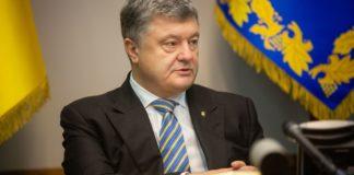 """""""Це моє принципове рішення"""". Порошенко оголосив про припинення воєнного стану - today.ua"""