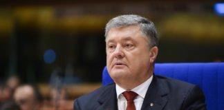 Порошенко попросив Московського патріарха звільнити з полону українських моряків - today.ua