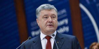 Порошенко рассказал, кто из украинцев больше всего пострадал от агрессии РФ - today.ua