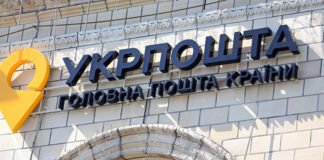"""""""Укрпочта"""" грозится отключить терминалы ПриватБанка - today.ua"""