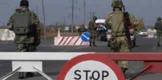 Воєнний стан в Україні: до чого готуватися водіям - today.ua