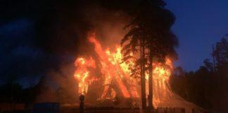 В Киеве сгорел ресторан украинской кухни - today.ua
