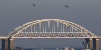 В Україні анонсували новий прохід військових кораблів через Керченську протоку - today.ua