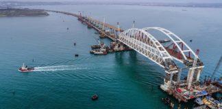 Росія пригрозила війною, якщо українські кораблі спробують пройти Керченську протоку - today.ua