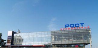Стрілянина у супермаркеті: підозрюваний у крадіжці помер у лікарні - today.ua
