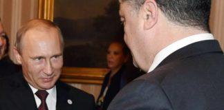 Обмен заложниками: Геращенко рассказала о переговорах Порошенко и Путина - today.ua