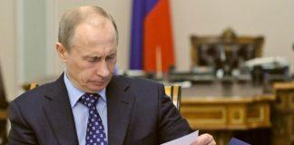 Путин передал Трампу новогоднее письмо - today.ua