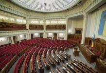 Верховна Рада пішла на зимові канікули - today.ua