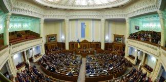 У Раді закликають Порошенка оголосити війну Росії - today.ua