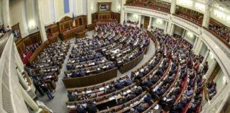 У Верховній Раді мають намір перевіряти кандидатів в президенти у психіатра - today.ua