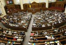 У четвер Рада розгляне курс України на членство в НАТО і ЄС - today.ua