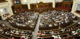 Нардепи вимагають від керівництва країни відзвітувати про результати воєнного стану - today.ua