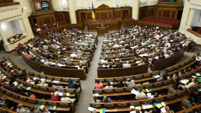 Рада підтримала закон, що майже вдвічі збільшує морську акваторію України - today.ua