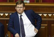 Розенко рассказал, кому добавят к пенсии в январе - today.ua