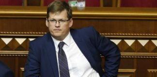 Розенко розповів, кому додадуть до пенсії у січні - today.ua