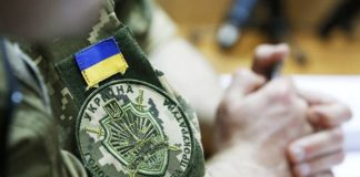 Контррозвідка викрила колишнього полковника ЗСУ, який три роки працював на Росію - today.ua