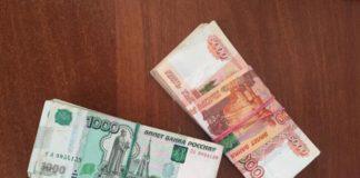 Мільйон рублів у черевиках: як українець намагався провезти до Росії валюту - today.ua