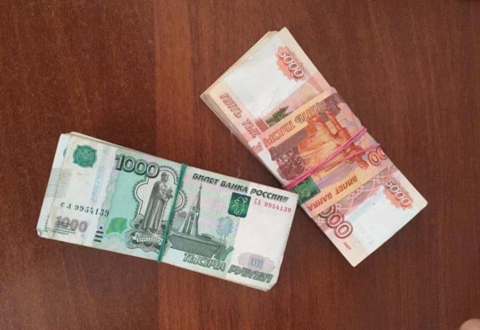 Миллион рублей в ботинках: как украинец пытался провезти в Россию валюту - today.ua
