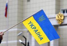 Кабмін пропонує РНБО ввести нові санкції проти Росії - today.ua