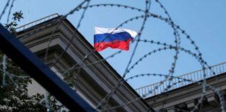 Євросоюз продовжив санкції проти Росії, - Туск - today.ua