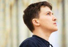 Європейський суд підтримав скаргу Савченко на прокурорів - today.ua