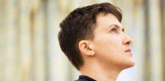 Надія Савченко оголосила сухе голодування - today.ua