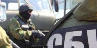СБУ затримала агента російської воєнної розвідки - today.ua