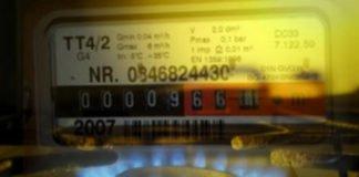 Тарифи на газ: споживачі без лічильників сплачуватимуть більше - today.ua