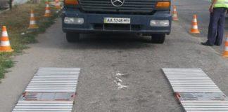 Рада готовит новые штрафы для автомобилистов: сколько и за что - today.ua