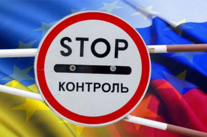 РНБО України ввела нові санкції проти Росії - today.ua