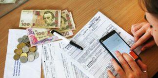 Украинцам объяснили, как правильно использовать субсидию - today.ua