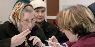 В Украине резко увеличилось количество получателей субсидии, - Госстат - today.ua