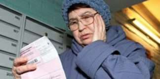 У кого в Украине заберут субсидии: новые правила - today.ua