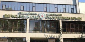 Кримський суд відхилив апеляції на арешт полонених українських моряків - today.ua