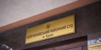 Столичні суди замінували: проводиться евакуація працівників та відвідувачів - today.ua