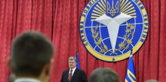 """Зовнішня розвідка України виходить з угоди про співпрацю розвідслужб СНД"""" - today.ua"""
