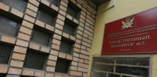 Підселять агентів: ув'язнені українські моряки сидітимуть у камерах не одні - today.ua