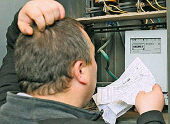 З 2019 року всім українцям доведеться оплачувати електроенергію по-новому - today.ua