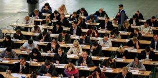 Понад 2 тис. суддів в Україні пройдуть психологічне тестування - today.ua