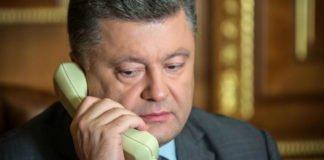 Путін відмовився розмовляти з Порошенко - today.ua