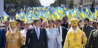 Политиком 2018 года украинцы признали Порошенко, а главным событием года — объединение украинских православных церквей - today.ua