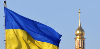 УПЦ КП назвала дату вручення Томосу про надання автокефалії Українській православній церкві - today.ua