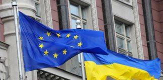Україна отримає великий транш макрофінансової допомоги від Євросоюзу - today.ua