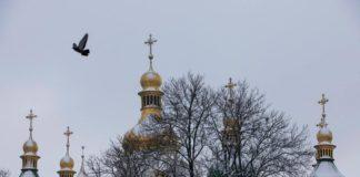 """Оприлюднено офіційну назву нової церкви в Україні """" - today.ua"""