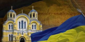 Нові податки для церков: у Раді зробили заяву - today.ua