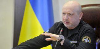 Турчинов заговорив про продовження особливого режиму в Україні - today.ua